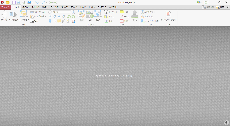 pdf 分割 印刷 フリー ソフト